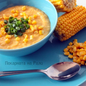 Крем супа от царевица и сладки картофи