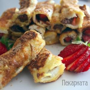 Рулца - Френски тост