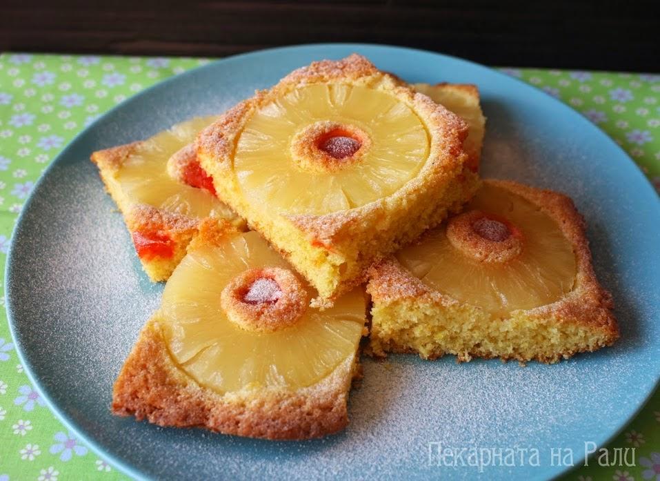 ananas1